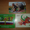 Отдается в дар Календарики 2016-2017