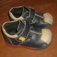 Отдается в дар ботинки 26 размер