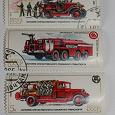 Отдается в дар Серия марок 1985 г. «Пожарные машины»