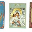 Отдается в дар Православные календарики.