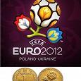 Отдается в дар Монета к годовщине УЕФА Евро 2012