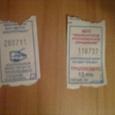 Отдается в дар Транспортные билетики из Казани и Чебоксары