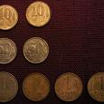 Отдается в дар Монеты России ГКЧП