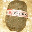 Отдается в дар Пряжа для ручного вязания