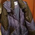 Отдается в дар Пуховик куртка 46 размер