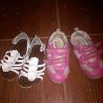 Отдается в дар обувь для девочки 26р
