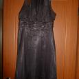 Отдается в дар новое платье с биркой 46-48..48 р