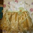 Отдается в дар Платье на принцессу-годовасика