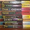 Отдается в дар Много книг Донцовой