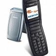 Отдается в дар Nokia 2652 на запчасти