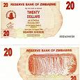 Отдается в дар 20 долларов Зимбабве