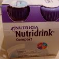 Отдается в дар Напиток Нутридринк Компакт Протеин (Nutridrink Compact Protein)