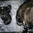 Отдается в дар волосы искуственные