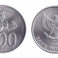 Отдается в дар 500 индонезийских рупий