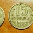 Отдается в дар Мои повторки монет СССР