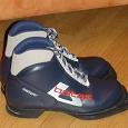 Отдается в дар Лыжные ботинки BOTAS разм. 35.5-36