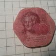 Отдается в дар Пластиковая монета Приднестровье 10 рублей