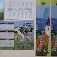 Отдается в дар календарики и закладки для книг