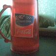 Отдается в дар Чашка Кока-Колы...)