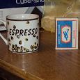 Отдается в дар Кофейная чашечка, но не для кофе! :-)