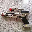 Отдается в дар Игрушка-пистолет