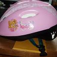 Отдается в дар шлем защитный для истинных принцесс