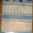 Отдается в дар Квартальные календари 2013 год