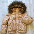 Отдается в дар Детская зимняя куртка 110 рост