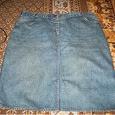 Отдается в дар Юбка джинсовая, размер 52 точно.)))