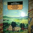 Отдается в дар книга Патрика Зюскинда «Повесть о господине Зоммере»