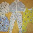 Отдается в дар Детские вещи для малыша 5-6 месяцев