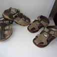 Отдается в дар Обувь детская. 30 размер.