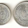 Отдается в дар 2 монеты Китая.