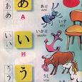Отдается в дар Японский язык