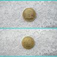 Отдается в дар 10 рублей Арка