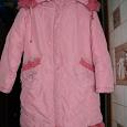 Отдается в дар Куртка зимняя для девочки 8-10 лет