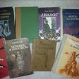 Отдается в дар Разная худ. литература