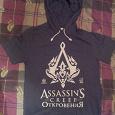 Отдается в дар Футболка с принтом и с капюшоном, тематическая (Assassins's Creed: Revelations)