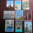 Отдается в дар Календарики: города, памятники