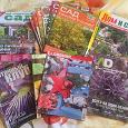 Отдается в дар Журналы по садовому дизайну