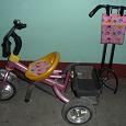 Отдается в дар Велосипед детский 3-колёсный
