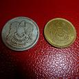 Отдается в дар Монеты Египта.