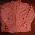 Отдается в дар летняя курточка для девочки