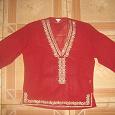 Отдается в дар Красная блузка в этно-стиле 44 рр
