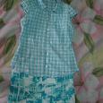 Отдается в дар Блузка + юбка 42 размер