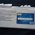 Отдается в дар Пластиковая карта Qiwi Visa
