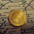 Отдается в дар Монеты ГВС и другие (пополняемый дар)