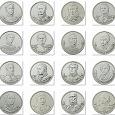 Отдается в дар Монеты серия полководцы отечественной войны 1812 года