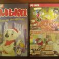 Отдается в дар PC DVD Игры для детей №2