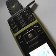 Отдается в дар Зарядное устройство для мобилок Samsung